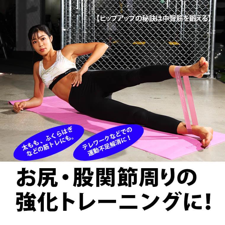 テレワーク、美尻、内腿、裏腿、前腿、エクササイズ、ヒップ引き締め